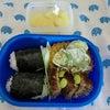 幼稚園年長男児のお弁当☆ハンバーグ弁当(9/11)の画像