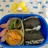 幼稚園年長男児のお弁当☆レモンペッパーサーモン弁当(9/13)の画像