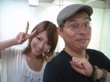 芦屋ボンボンのブログ-2012091815360000.jpg