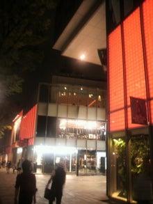 芦屋ボンボンのブログ-2012091818370000.jpg
