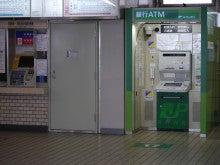 銀行 atm 南都