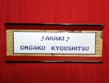 やすこ先生の日記帳-2012秋看板