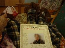 こまきの憩のブログ