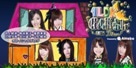 DiVA新メンバーオフィシャルブログ「1LDK6人暮らしfromDiVA」Powered by Ameba