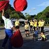 東日本大震災復興支援チャリティーイベント&音楽祭の画像