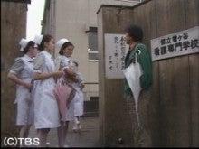 $昔のドラマのロケ地を探そう!-fuzoroi15-2