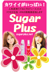 Sugarplus HP