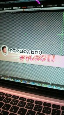 BOA SORTE KAZUNOKO!-2012091713290000.jpg