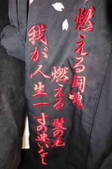 秋元才加オフィシャルブログ「ブキヨウマッスグ。」Powered by Ameba-image0272.jpg