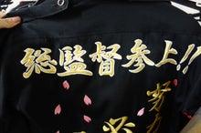 秋元才加オフィシャルブログ「ブキヨウマッスグ。」Powered by Ameba-image0271.jpg