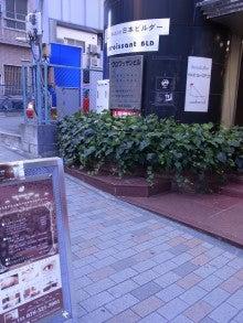 神戸のカラーリスト スタイリスト  トータル素敵プロデューサー☆みつこのブログ-ナテュラ