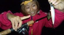 Girls Fishing!A' Go!Go!-タニシ