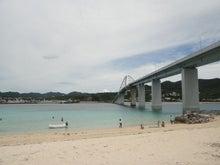 $nickの独り言 湘南スタイルへの道-瀬底大橋