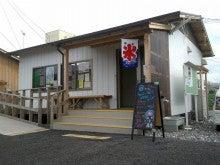 浄土宗災害復興福島事務所のブログ-20120919常磐銭田①