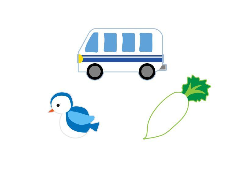 大根鳥バスのイラスト素材まとめ 卒園アルバムの手作りアイデア