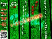 プロジェクト【One.】のブログ-120919_one-1