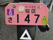 とりあえず仕事辞めてバイクで日本一周してくる!