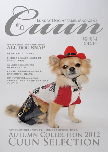 cuun (クーン)-CUUN
