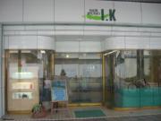 ヘアスタジオIKのブログ