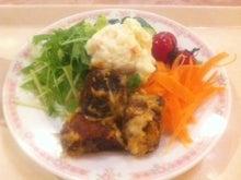 箱根西麓野菜のサラダ盛合せ