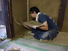京町家を買って改修する男のblog-12施主土壁