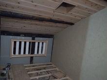 京町家を買って改修する男のblog-5ラスボード虫籠