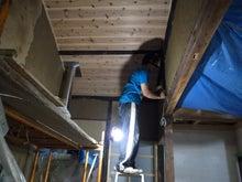 京町家を買って改修する男のblog-8土壁足場