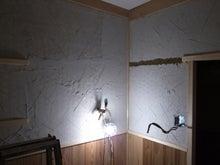 京町家を買って改修する男のblog-2ラスボード石膏