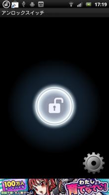 モバイル スマホ部のブログ-4