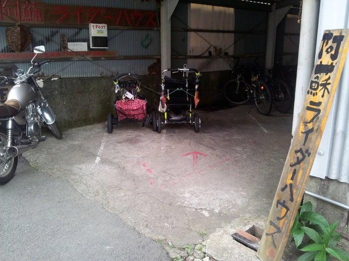 $歩き人ふみの徒歩世界旅行 日本・台湾編-ライダーハウス到着