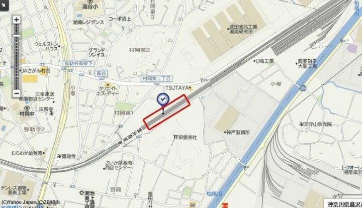 新 駅 村岡