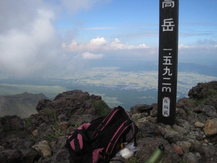 歩き人ふみの徒歩世界旅行 日本・台湾編-高岳頂上