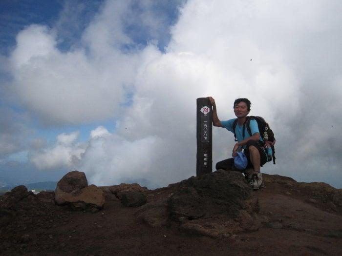 歩き人ふみの徒歩世界旅行 日本・台湾編-中岳頂上