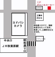 ちぇいん☆公式ブログ