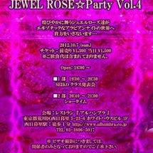 『Jewel Ros…
