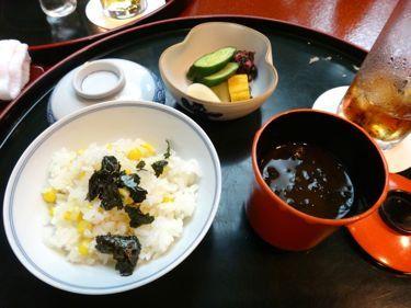 横浜発 驢馬人の美食な日々-Aichiya30