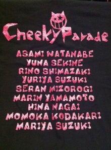 Cheeky Parade (チィキィパレード) Official Blog powered by Ameba