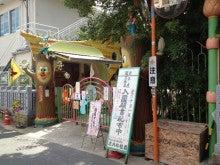 ごっしーのぼちぼち日記-20120915豊中ラン19