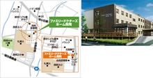 $ファミリードクターズホーム西岡 ペットデイサービス KEMOMICHI(仮) BLOG