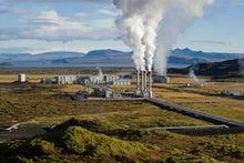 地熱発電で日本をエネルギー大国にしたい男のブログ-地熱発電推進研究会
