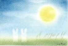 つながる広がる♪しあわせの輪◎【香川・高松市】ヒーリングサロン&アトリエ~Anela
