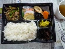 内山家具 スタッフブログ-20120924弁当2