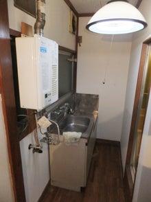 池袋の小さい不動産屋さん-大洋荘・前キッチン