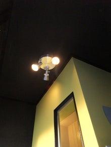 池袋の小さい不動産屋さん-大洋荘・後キッチン照明