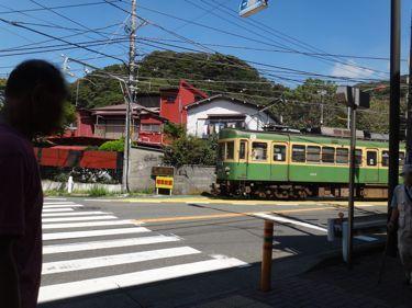 横浜発 驢馬人の美食な日々-SE1 02