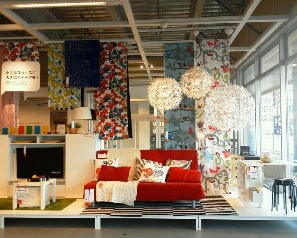 ikea colourtree. Black Bedroom Furniture Sets. Home Design Ideas