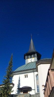 $*ウタイビトblog*-arosaの教会