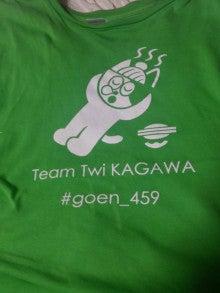 ネクストステージのTシャツブログ-kamatama