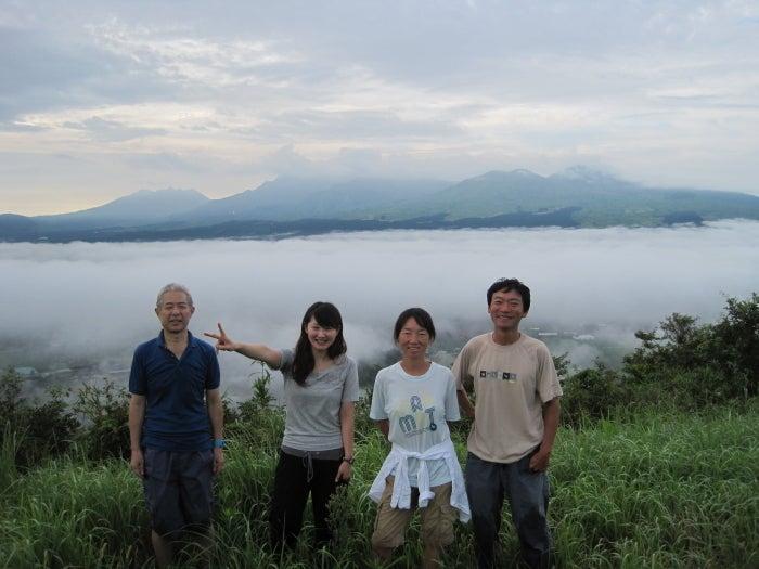 歩き人ふみの徒歩世界旅行 日本・台湾編-阿蘇と雲海