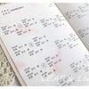 半透明の紙、トレーシングペーパーを使った「ペーパーアイテム手作りアイディア」いろいろ。の画像